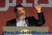 الهدوء يسود محيط محاكمة مرسي..وغياب عناصر الاخوان الارهابية