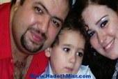 أجهزة البحث الجنائي بالإسكندرية تنجح في كشف غموض واقعة مقتل أسرة من أربعة أفراد و تتمكن من ضبط مرتكب الواقعة