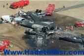 تحطم طائرة تدريب عسكرية اماراتية ومقتل قائدها ومساعده