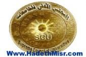 """""""الأعلى للجامعات"""" يرفض """"رسميا"""" تولى أشرف منصور لوزارة التعليم العالى"""