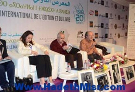 معرض المغرب للكتاب يحتفى بذكرى 10 سنوات على رحيل محمد شكرى