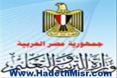 قرار بإلغاء فصول من  مادة اللغة العربية لجميع المراحل