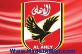 أحمد شوقى يراجع أوراق ترشحه لانتخابات الأهلى قبل التقدم رسمياً