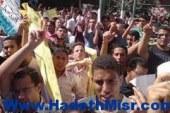 تظاهرة للعشرات من طلاب الاخوان في جامعة سوهاج