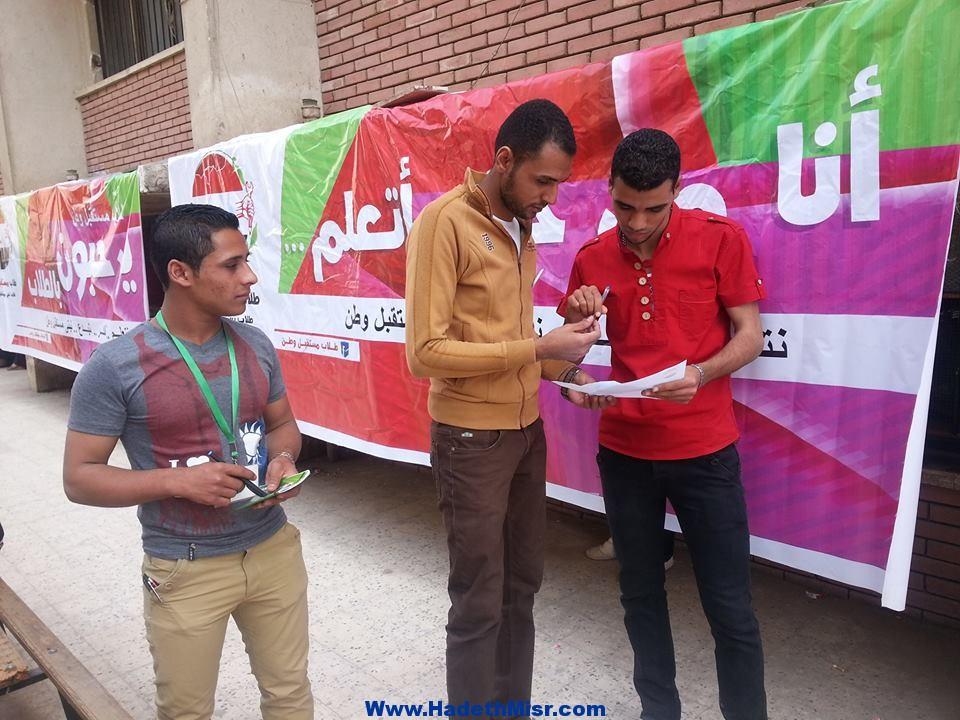 """أسرة """"رسالة"""" تنظم حملة للتبرع بالدم في جامعة سوهاج"""