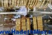 الذهب يتراجع 5 جنيهات.. وعيار 21 يسجل 595 جنيها