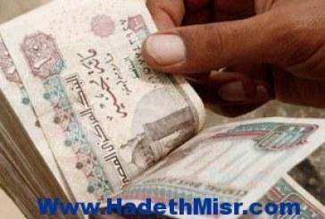 ضبط ناجى محمود زيدان الهارب المتهم بالاستيلاء على 200 مليون جنيه عن طريق النصب