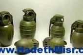 العثور على 9 قنابل يدوية الصنع في مقابر المسلمين بمركزجهينة