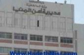 بالمنيا وصول هيئة المحكمة استعدادا للنطق بالحكم فى قضية إخوان العدوة