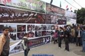 خلال خيمة اعتصام أمام السفارة المصرية بغزة العمصي: غزة المحاصرة تخاطب ضمير الإنسانية في العالم