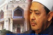 """""""الإمام الأكبر"""" يوافق على تنظيم قافلة طبية لمطروح وسيوة"""