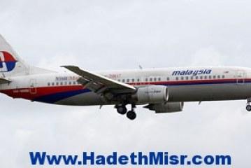 22 طائرة و40 سفينة تمشط بحر الصين الجنوبى لتحدد الطائرة المفقودة