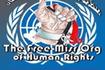 منظمة مصر الحرة تدين وتستنكر مايحدث في ليبيا من جرائم قتل وتصفية الابرياء والمسيحيين المصريين