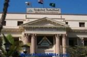 جامعة بنها تنظم قوافل طبية وبيطرية لخدمة المواطنين
