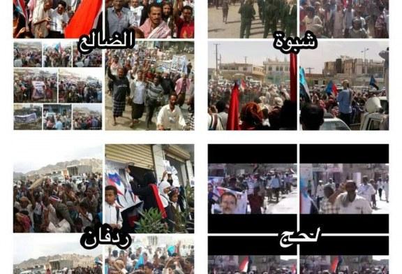 مسيرات كبرى تشهدها مدن ومناطق جنوب اليمن