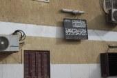 الشلل يصيب مستشفيات المنيا بعد اضراب الاطباء اليوم
