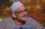 تنعى منظمة مصر الحرة لحقوق  الانسان الحاج / عبد المجيد الخولى ( الفلاح الفصيح ) ابن المنوفيه البار ونقيب الفلاحين بمصر