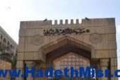 """""""الأزهر"""" يدين انتهاك حرمة """"المسجد الأقصى"""""""
