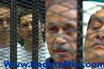 """تأجيل محاكمة القرن للرئيس الاسبق """"مبارك"""" الى 22مارس القادم."""