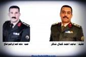 منظمة مصر الحرة لحقوق الأنسان تنعي شهداء القوات المسلحة