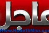 سقوط امطار ورياح نشطة على مصر حتى الاحد القادم