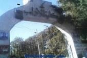 ندوة بعنوان «جغرافية الجريمة في محافظة المنيا» برعاية «المجلس الأعلى للثقافة» غدا