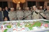 السيسي يفتتح نادي وفندق القوات المسلحة بزهراء مدينة نصر
