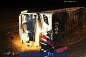 حادث مروع يسفر عن مقتل 8 وفيات و29 مصاب براس غارب