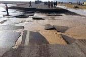 احذر طريق القاهرة الغردقة