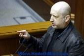 """""""تيرتشينوف"""" : أوكرانيا مستعده لإجراء محادثات مع روسيا لكن لا تعترف أبدا بضم اقليم القرم الي روسيا"""
