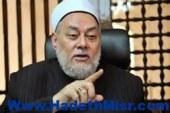 """الدكتور """"على جمعة"""" – رئيس مؤسسة مصر الخير – يكتب : من أسباب قلة البركة"""