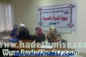 بالصور .. القومى للمرأة بالبحر الأحمر يحتفل بيوم المرأة المصرية بالغردقة