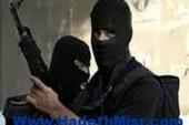 محافظ أسيوط يدين حادث استهداف وحدة الشرطة العسكرية ويدعو المصريين للتكاتف للقضاء على الارهاب