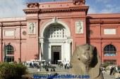 وانتظام المرور بالتحريرالأمن يعزز وجوده بمحيط المتحف المصرى