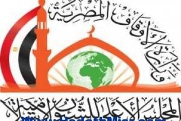 """""""محمد عبدالخالق"""" رئيسًا تنفيذيًا لتحرير مجلة منبر الإسلام"""
