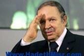 انطلاق سباق الرئاسة بالجزائر والإسلاميون يقاطعون
