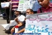موظف يضرب عن الطعام احتجاجاً على فصله من العمل بالشركة المصرية لتجارة الجملة بأسيوط