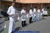 استمرار الاضراب فى اربعة مستشفيات باسيوط