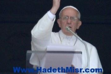 يعترف البابا فرنسيس  بسرقة صليب من نعش كاهن