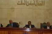 تأجيل محاكمة 67 متهم من الاخوان بإقتحام مبنى ديوان عام سوهاج ليونيو القادم