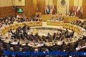 البحرين بعد الإمارات تخفض تمثيلها في القمة العربية بـ الكويت