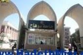 10 مايو امتحانات جامعة سوهاج …وأجازة 5 أيام بالتزامن مع انتخابات الرئاسة