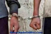 """ضبط خريج """"حقوق """" لإتجاره في الأقراص المخدرة بسوهاج"""