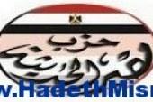 """""""مصر الحديثة بسوهاج """" يطالب الأمن بضبط جناة """"الكولا"""" ..وينعى الضحايا"""