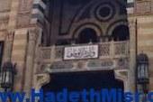 """إعفاء """"المعصراوى"""" من منصبه وتعيين """"عبد الحكيم عبد اللطيف"""" خلفًا له"""