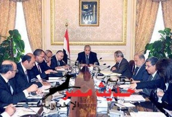 بالصور اجتماع المجموعه الاقتصادية