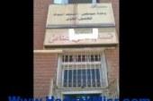 الحلقة الرابعة من الفساد بمديرية الصحة باسيوط … مستشفى ديروط تحتضر ووكيل الوزارة يعيش الغرام بمكتبة