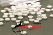 مباحث المحمودية تضبط صياد بحوزته 8400 قرص مخدر