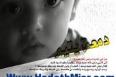 بمشاركة 1200 طفل محافظة اسيوط بالتعاون مع جمعية الأورمان  تحتفل بيوم اليتيم