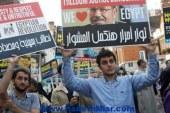 الشرطة البريطانية تداهم منازل قيادات تنظيم الإخوان الدولي